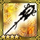 Saltire Icon