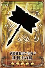 Mad Knight's Hammer