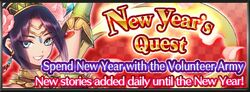 New Year's Quest