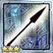 Ice Spear Icon