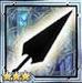 Heavy Blade Icon