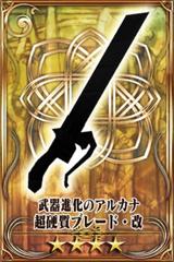 Reforged Ultrahard Blade