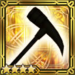 Dragon Fang Icon
