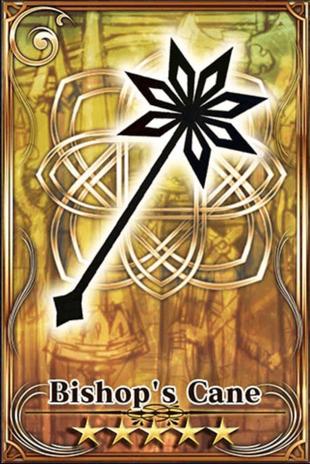 Bishop's Cane