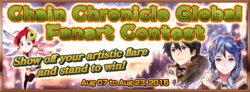Chain Chronicle Fan Art Contest