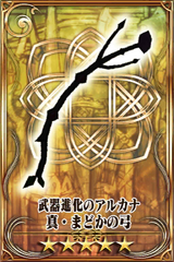 Madoka's True Bow