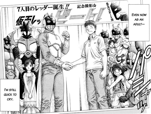 File:Adult Kosukegawa and his daughters.jpg