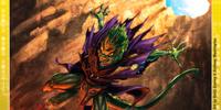 Arkanin (creature)