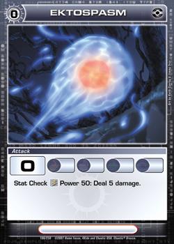DOP-092
