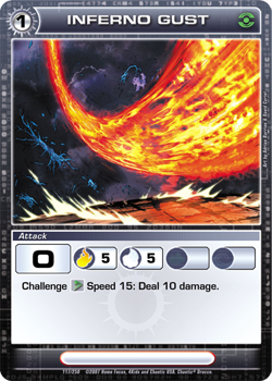 File:Inferno Gust .aspx.png