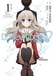 Charlotte Manga