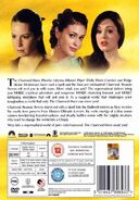 Charmed Season 7 R2--cdcovers cc--front