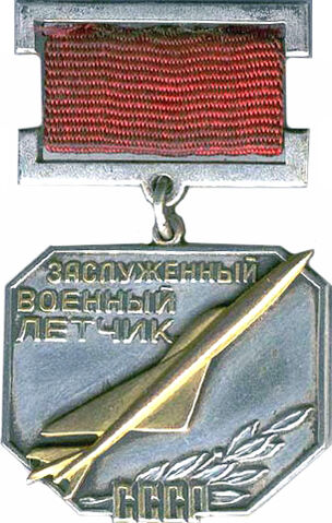 File:USSR Pilot Award.jpg