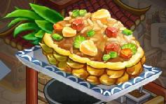 Recipe-Pineapple Fried Rice