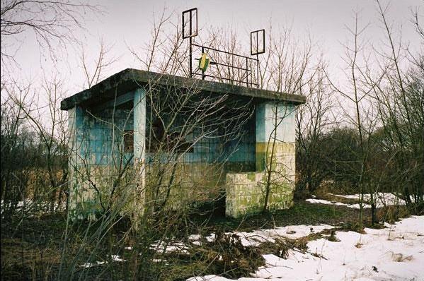 File:Chernobyl 42.JPG