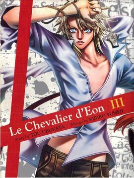 Manga Vol 3