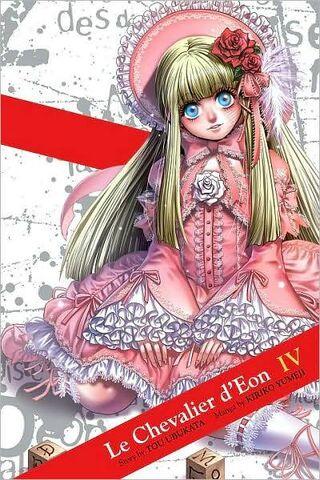 File:Manga Vol 4.jpg