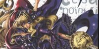 Le Chevalier D'Eon Manga Volume 01