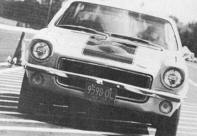 File:Vega Z29 - Cars 1972.jpg