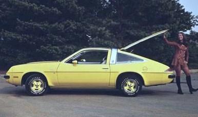 File:1976 Buick Skyhawk.jpg