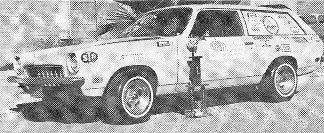 File:32mpg Vega - Motor Trend Oct. 1973.jpg