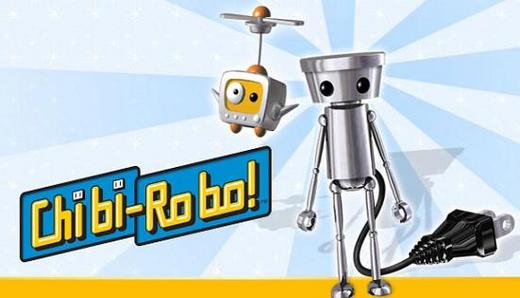File:Rsz chibi robo1013827035.jpg