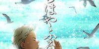 Chihayafuru DVD Vol. 07