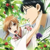 CD Cover - OST 2