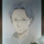 File:Hajime Wataya prof.jpg