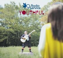 CD Cover - Youthful