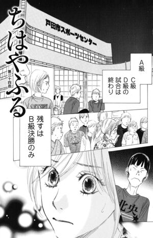 Chapter 34 Cover