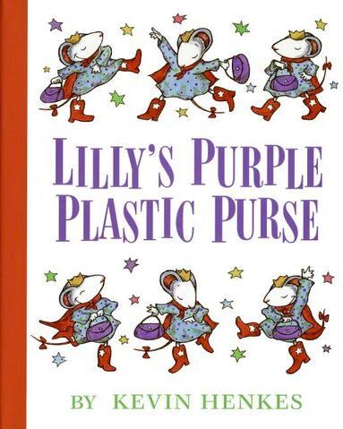 File:Lily's Purple Plastic Purse.jpg