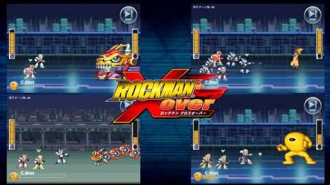 Rockman Xover OST - MASTER BOSS