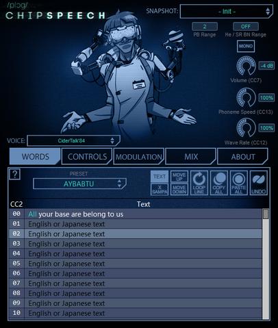 File:Cidertalk'84 Interface.png