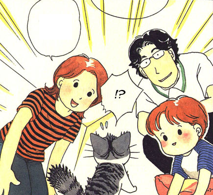 File:Our happy familiy.png