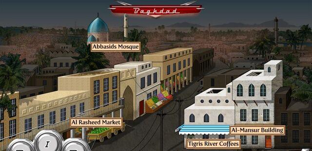 File:Baghdad 3.jpg