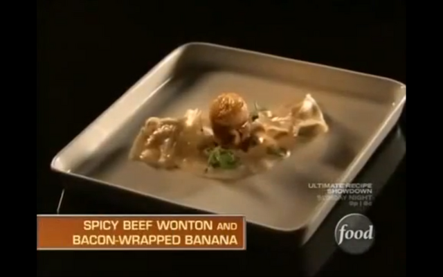 File:Einat's Spicy Wontons and Banana.png