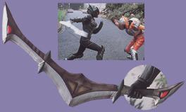 File:Gran-vi-v-sword.jpg