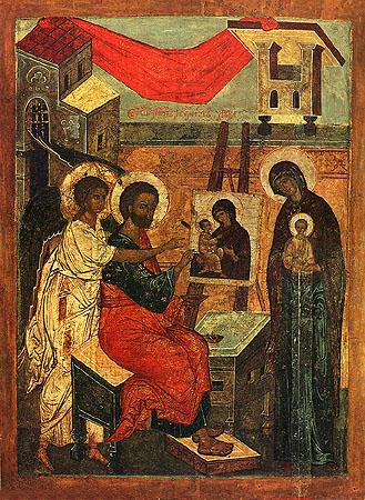File:Evangelist Luka pishustchiy ikonu.jpg