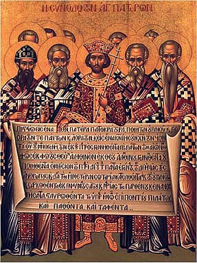 File:Nicaea icon.jpg
