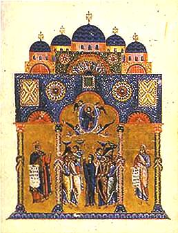 File:Church of the Holy Apostles in Constantinople.jpg