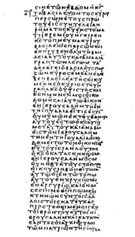 File:Codex vaticanus.jpg