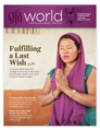 Gfaworld-mag-march2016.png