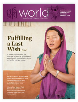 File:Gfaworld-mag-march2016.png