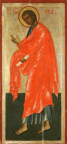 File:Saint Thomas the Apostle with Scroll.jpg