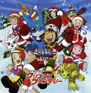File:DigimonChristmas-1.jpg