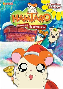 VHS cover of Hamtaro's Christmas