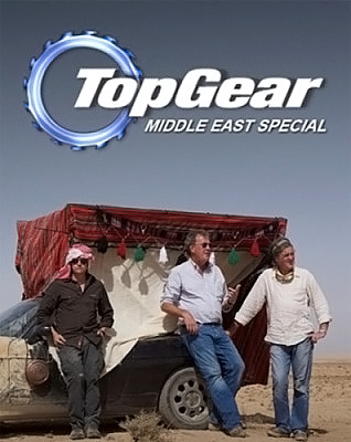 File:Top Gear middle east.jpg