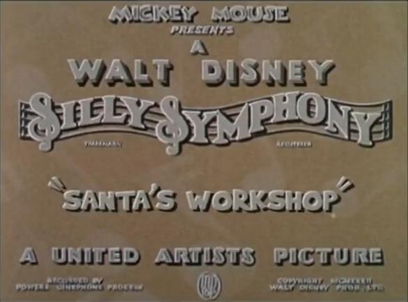 File:Title-SantasWorkshop.jpg