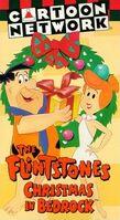 ChristmasInBedrockVHS